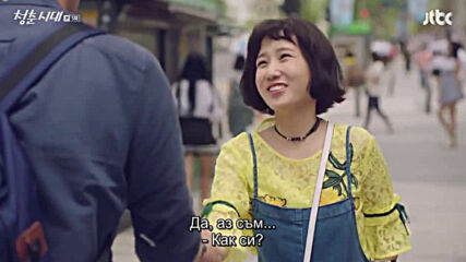Age of youth S01 Е05