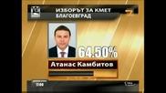 Росен Плевнелиев е президент