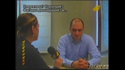 Стефан Гамизов В Предаването Акведукт