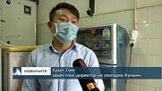 В Китай френска болонка кърми бебе черна пантера, за да оцелее