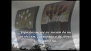 Бих умрял без теб ( Превод )