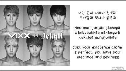 [vixx] G.r.8.u Hangul Romanized English Sub Lyrics
