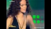Rihanna - S.o.s Live