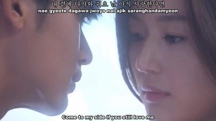 [ Бг Превод ] Lyn - My Destiny [ You Who Came From The Stars Ost ]