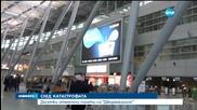 """Десетки отменени полети на """"Germanwings"""" след катастрофата"""