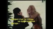 Гръцко {баба И Дядо}
