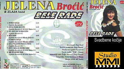 Jelena Brocic - Svadbene kocije (hq) (bg sub)