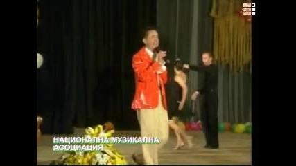 Константин Пашкулев Съдба