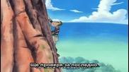 [ Bg Sub ] One Piece 18