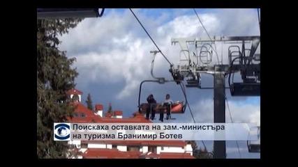 Поискаха оставката на зам.-министъра на туризма Бранимир Ботев