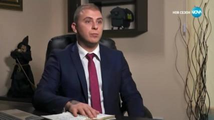 Даниел Бачорски - Шеф под прикритие (18.02.2019) - част 1