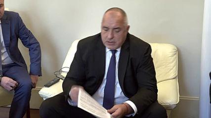 Среща между Бойко Борисов и феновете на Левски в Министерския съвет