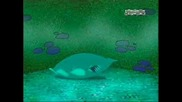 Courage The Cowardly dog - Queen of the Black Puddle(s01ep17),  Bg Audio