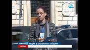 """Акция в столичната община """" в помощ на прокуратурата """" - Новините на Нова"""
