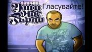 Dim4ou ft. ats - snimka