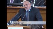 ГЕРБ може да оттегли предложението си за спасяване на КТБ