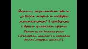 Ognqn Mandragelov-ciganska Krav '97
