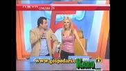 Господари На Ефира - Огромните Гърди на Игнатова :) - 11.04.2008г. *HQ*