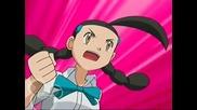 Покемон сезон 12 епизод 22 Бг аудио