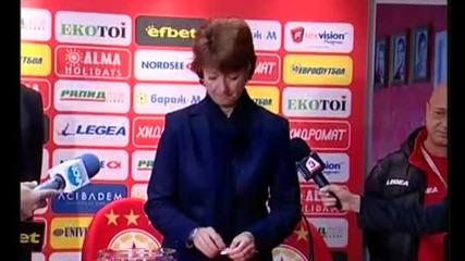 Жребий за главен съдия на мача между ЦСКА и Лудогорец