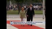 """Бъдещето на """"Южен поток"""" не зависи от Сърбия, заяви премиерът Александър Вучич"""