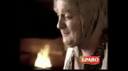 Baba - Vuna Reklama
