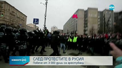 СЛЕД ПРОТЕСТИТЕ В РУСИЯ: Над 3000 арестувани