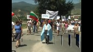 Протест в подкрепа на Закона за горите в Дупница и Сапарева баня