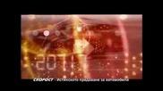 """Телевизионно предаване""""скорост"""" 1131 - 17 април"""