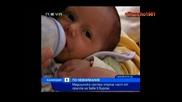 Отрязаха част от пръст на Бебе по Грешка