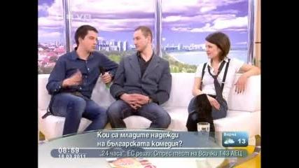 """""""Големите"""" в """"Здравей, България"""" / Нова ТВ"""