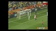 World Cup 10 - Honduras 0 - 1 Chile