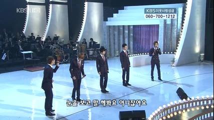 Dbsk-don't say Goodbye ~ Kbs Open Concert [14 Dec 08]