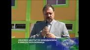 Здравният министър откри обновеното отделение по хемодиализа в ямболската болница