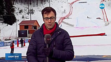 Спортни новини (22.02.2019 - късна)