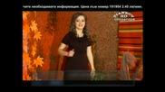 Ивелина Хаджиева - Не хвалям ти се юначе, абре юначе каматно