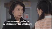 Бг Субс - Gokusen - Сезон 3 - Епизод 2 - 2/3