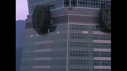Fyi - Високи Сгради