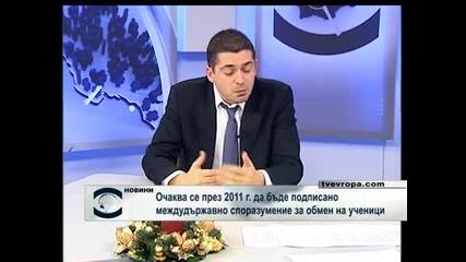 Очаква се през 2011 г. да бъде подписано междудържавно споразумение за обмен на ученици