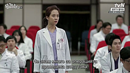 Emergency Couple E05