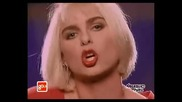 Sam Brown - Stop (превод)