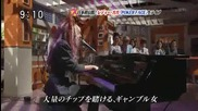 Lady Gaga - Poker Face (acoustic Live at Japane Tv)
