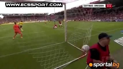 Енерги Котбус - Динамо Дрезден 2:1 | www.cska-bg.info