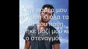 [превод] Рожден ден на самотата - Стелиос Максимос