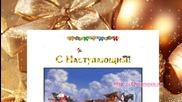 Виртуальная открытка. Блестящие надписи. Chironova.ru