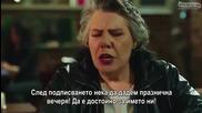 Kara Para Ask - Епизод 38