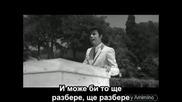 Лудо сърце - Little Tony (с превод)
