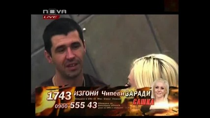 Ужас! Павлин се държи отвратително с жена си. Big brother Family