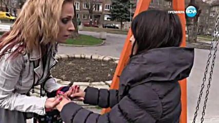 София - Ден и Нощ - Епизод 141 - Част 1
