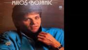 Milos Bojanic - U zivotu kad se voli neko (hq) (bg sub)